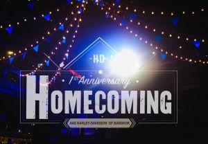 Homecoming: 5 May 2018