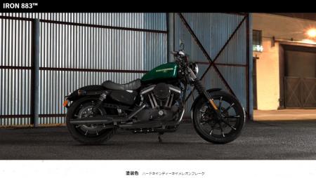 New 試乗車!2018 XL883N(アイアン883)ハードキャンディーキャメレオンフレーク