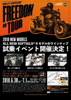 FREEDOM on TOUR in 仙台夢メッセ