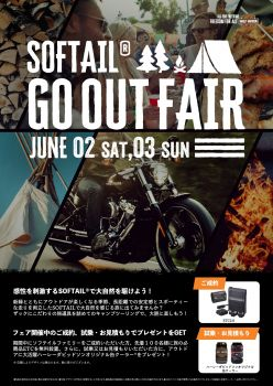 ★SOFTAIL GO OUT FAIR★