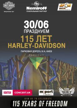 Святкування 115 років Harley-Davidson у Києві
