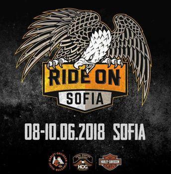 Ride On 2018 започва днес