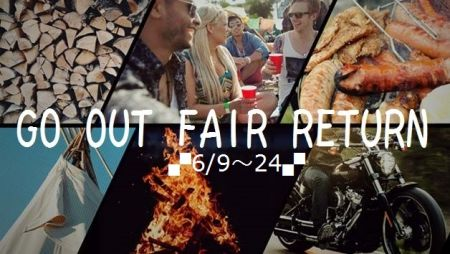 GO OUT FAIR RETURN