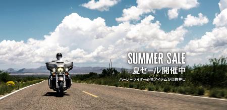 待望の夏セール開催!!
