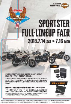 SPORTSTER FULL-LINEUP FAIR!
