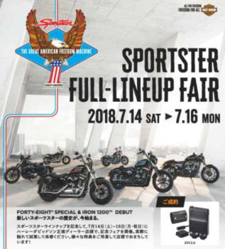 2018YM SportSter Full LineUp Fair