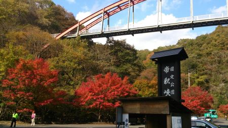 7月ツーリング~広島県帝釈峡~