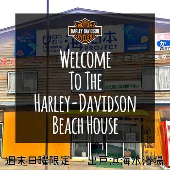 Harley-Davidson秋田 Beach Houseオープン