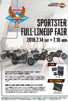 スポーツスター・オールラインナップフェア開催!