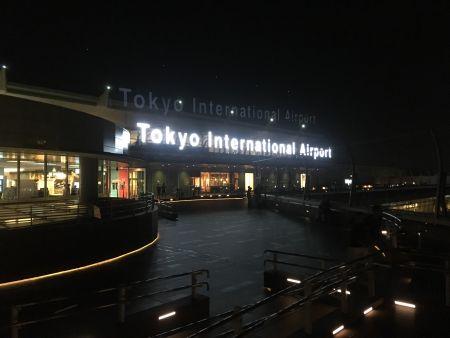 緊急企画 ナイトランto 羽田AIRPORT