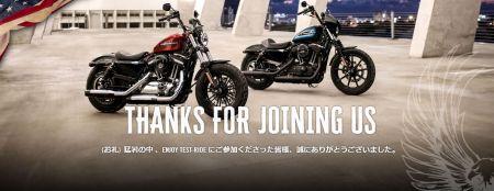 ENJOY TEST-RIDEにご参加ありがとうございました!