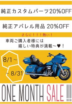 ONE MONTH ☆ SALE