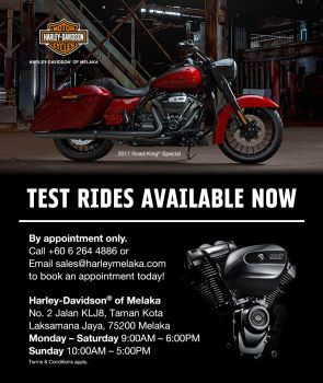 Test rides available now!