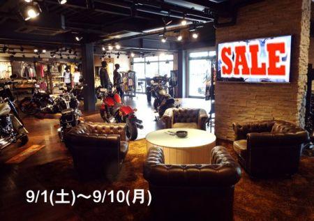 9/1(土)〜9/10(月)はSALE!!