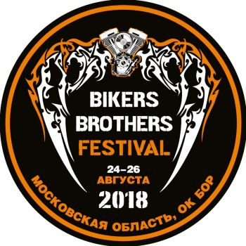 Bikers Brothers Festival 2018!
