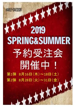2019 SPRING&SUMMER 新作ウェア予約受注会開催!