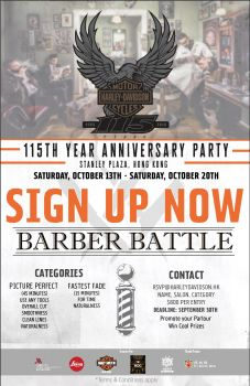 Hong Kong's First Ever Barber Battle to kick-start our 115th Year Anniversary Party in October
