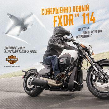 Новый Softail® FXDR™ 114 расширяет границы возможностей!