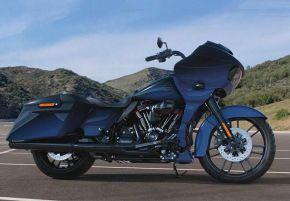 5e26b135c Seznam nových motocyklů Harley-Davidson® na skladě | Ostrava Harley ...