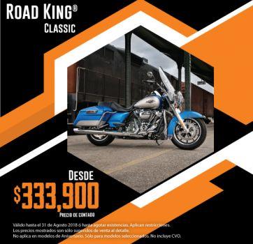 ¡Últimas 2018, aprovecha nuestra promoción en Road King® Classic!
