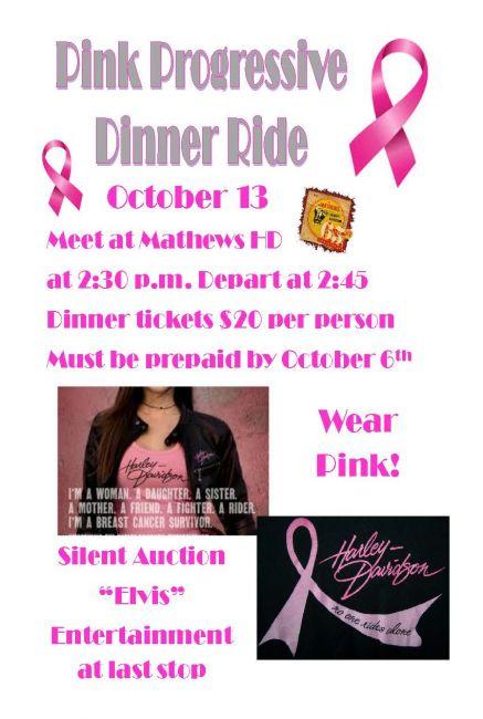 Pink Progressive Ride (HOG ONLY)