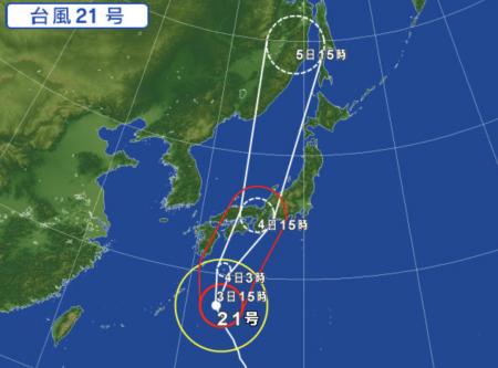 台風21号の影響に関して