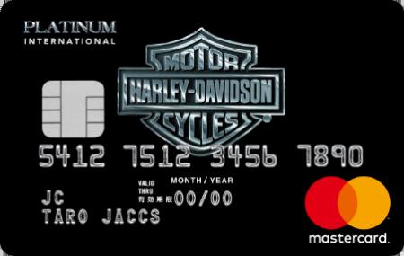特別なクレジットカード
