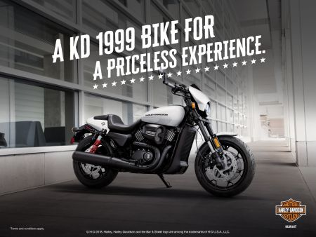 STREET ROD™. A KD 1999 BIKE FOR A PRICELESS EXPERIENCE!