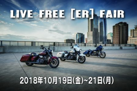 LIVE FREE [ER] FAIR