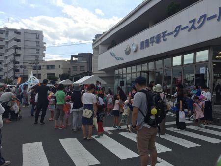湘南平塚モータースクールにてイベント開催しました