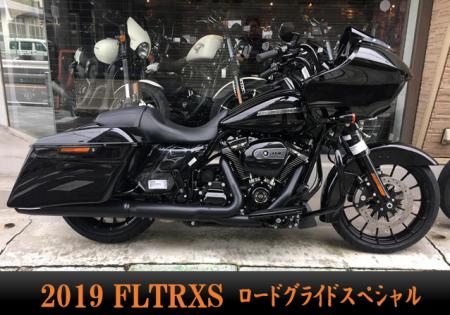 2019年 FLTRXS入荷しました!