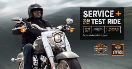 Chiang Rai Outing: Service + Test Ride of 2019 Models, Oct 27-28