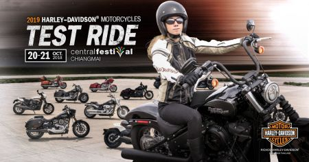 Test Ride of 2019 Models on Oct 20-21 at Central Festival Chiang Mai