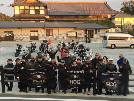 H.O.G兵庫チャプター・大阪犬鳴山ツーリング