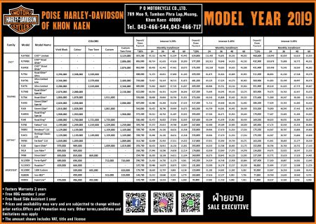 Price List HARLEY-DAVIDSON® Model Year 2019