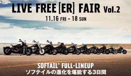 LIVE FREE [ER]FAIR Vol2