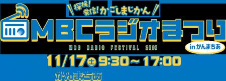 MBCラジオ祭りにハーレーを展示します!