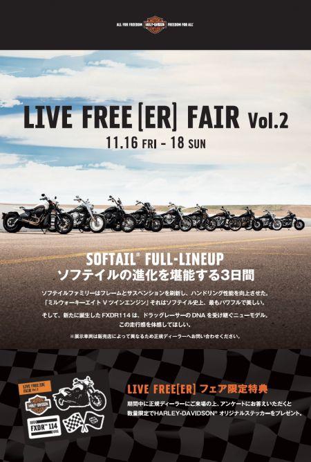 LIVE FREE[ER] FAIR Vol.2
