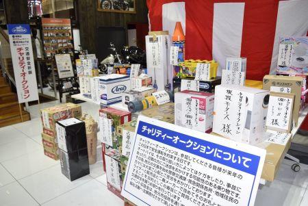 11月23日湘南店チャリティーオークション