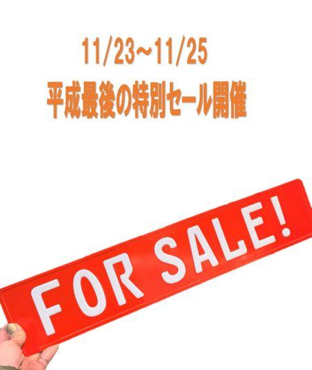 11/23(金)~11/25(日) 3連休はハーレーダビッドソン埼玉花園へ!!