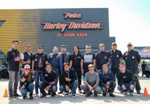 กิจกรรม RIDING COURSE หลักสูตรแนะนำการขับขี่มอเตอร์ไซค์ Harley-Davidson  (วันแรก-24 พ.ย. 2561)