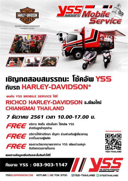 YSS Mobile Service x Richco Harley-Davidson Chiang Mai