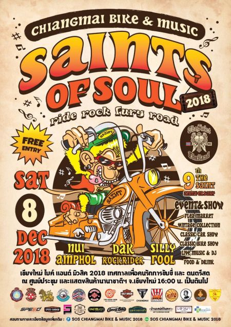 Chiang Mai Bike and Music's Saint of Soul 2018
