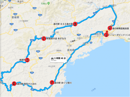 12月22日(土)に平成最後の走り納めツーリング予定変更!!