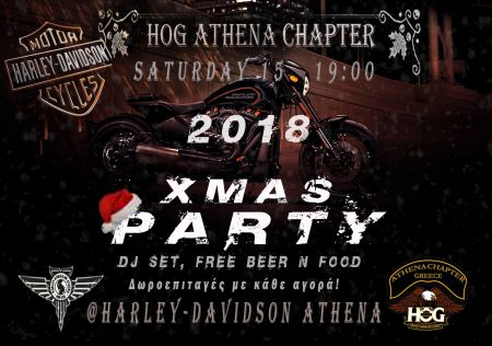XMAS Party | HOG Athena Chapter