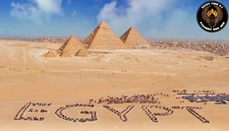 7000 B.C. Pyramids Ride