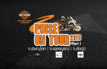 Poise On Tour 2019 #Part1
