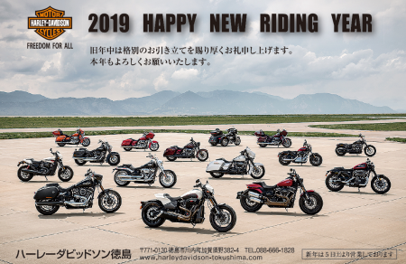 2019 HAPPY NEW RIDING YEAR