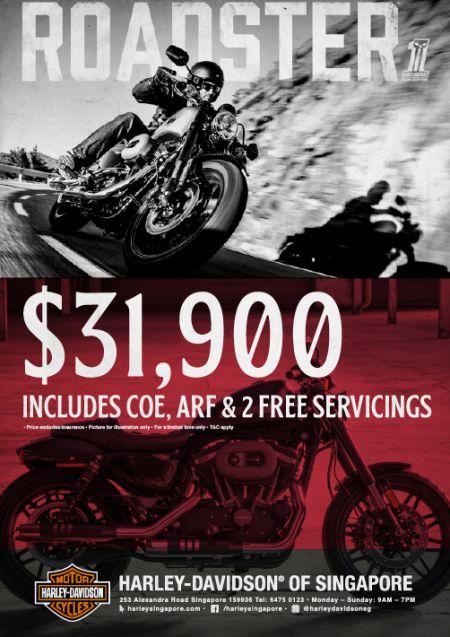 Roadster® Promotion   $31,900