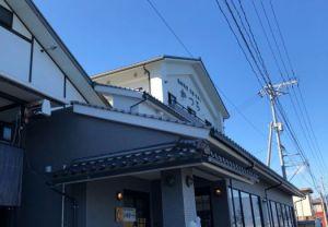 2019初ツーリング 蒲刈島